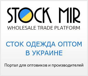 stock-mir